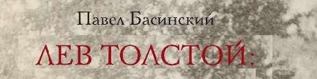 Книжный клуб, 3 апреля, УНИК