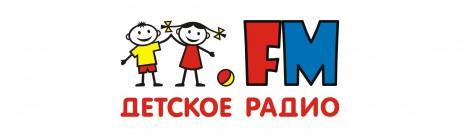 Александр Лобок в эфире «Детского радио»
