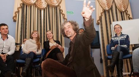 Мастер-класс психолога Александра Лобока в МИТРО