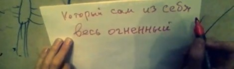 А. Лобок в гостях у Платона Зайцева