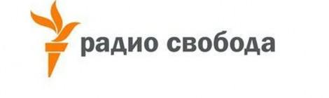Радио Свобода, «Классный час»