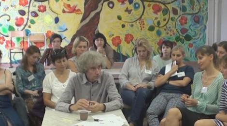 Тренинг в Новосибирске для родителей и педагогов