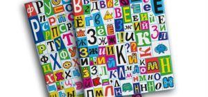 Игровая Мастерская в Москве. Только для родителей!